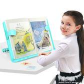 閱讀架讀書架看書架成人多功能讀書看書神器兒童書架簡易桌上夾書器學生用書夾 完美情人精品館