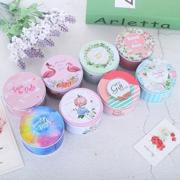 婚禮喜糖盒子創意歐式馬口鐵盒結婚伴手回禮小禮盒糖果包裝盒 至簡元素