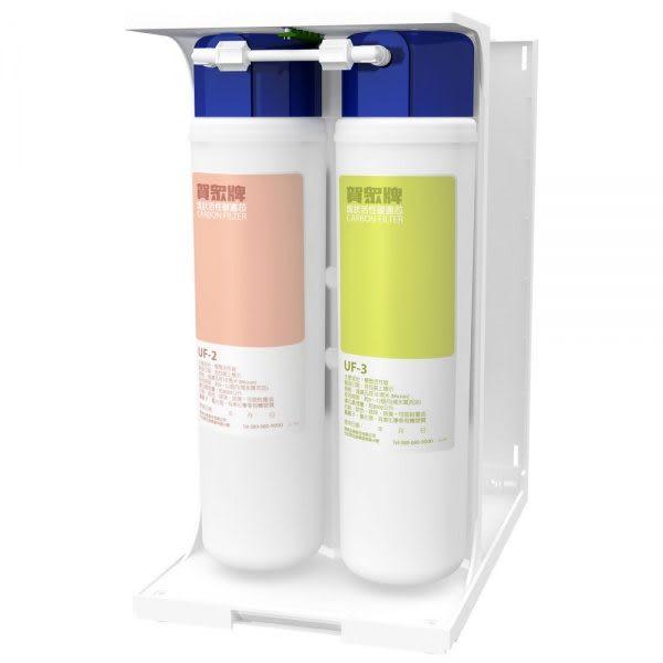【免費安裝】《送除氯沐浴器》《送玻璃微波保鮮盒》UR-5501JW-1 賀眾牌廚下型磁礦淨水器
