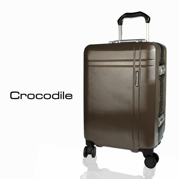 Crocodile 霧面鋁框箱含TSA-20吋-摩卡咖  0111-6320-02