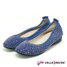 休閒鞋 便鞋 低跟鞋 VelleMove...