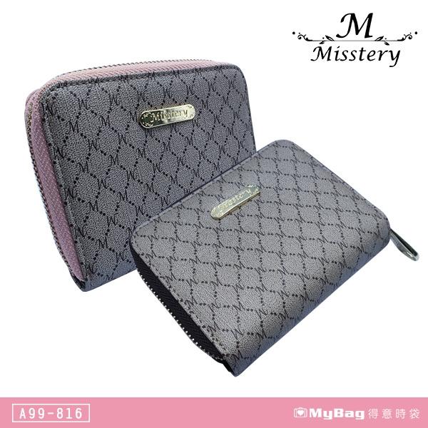 Misstery 皮夾 對折拉鍊夾 經典款 女夾 短夾 A99-816 得意時袋
