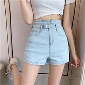 牛仔短褲女 2021夏季 新款 設計感 高腰A字褲 長褲 闊腿褲 熱褲 百搭褲子