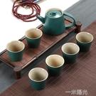 陶瓷家用紫砂半全自動簡約功夫茶具茶杯茶壺小套裝配件日式泡茶器 WD  一米陽光