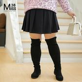 Miss38-(現貨)【A00913】大尺碼短裙 百褶裙 網紅A字半身裙 小圓裙 後腰鬆緊 純色素面-中大尺碼女裝