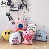 韓國可愛角落生物抱枕粉色小豬創意汽車靠墊彩虹沙發笑臉靠枕 七色堇