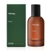 AESOP 熾香水 50ml