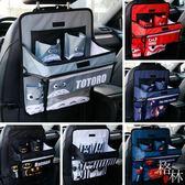 汽車椅背置物袋收納儲物懸掛式紙巾盒餐臺折疊 【格林世家】