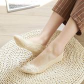 蕾絲船襪女淺口隱形襪子硅膠防滑短襪純棉襪底低幫夏季薄款
