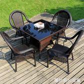 戶外桌椅三五件套庭院休閒鐵藝小茶幾組合室外藤編陽台藤椅QM   圖拉斯3C百貨