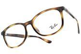 RayBan 光學眼鏡 RB7093D 2012 (琥珀) 都會方框款 #金橘眼鏡