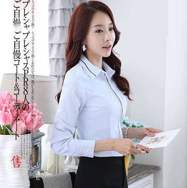 OL長袖襯衫女~*艾美天后*~韓版時尚秋冬季白色畢業生面試長袖襯衫