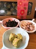 包種茶香嘎牛糖 (207公克)