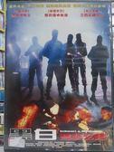 挖寶二手片-I17-002-正版DVD*電影【黑白雙雄】雅莉珊卓耐黛*艾西尼錫包克*泰龍理奇士