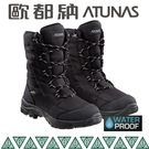 【Atunas 歐都納 男 中筒保暖雪靴《黑》】GC-1811/雪鞋/長筒靴