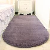 圓形地毯 可愛橢圓形地毯地墊家用客廳茶幾臥室地毯房間床邊地毯床前毯定制【星時代女王】
