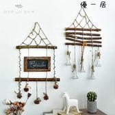 北歐簡約原木麻繩手工墻面水培假花瓶壁掛壁飾
