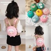 韓版兒童背包可愛卡通雙肩包寶寶斜挎單肩背包【淘夢屋】