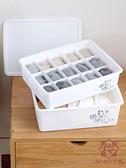 2個裝 塑料衣櫃內衣收納盒抽屜內衣褲整理盒收納箱【櫻田川島】