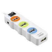 INTOPIC 廣鼎 4埠USB集線器 HB-25-W 白