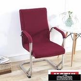 旋轉椅套連身辦公電腦扶手座椅套升降凳子套彈力老板椅套椅子套罩KLBH30093【新年盛惠】