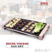 電烤盤110v電燒烤爐家用室內烤肉機家庭韓式紙上無煙不黏鍋韓國 NMS蘿莉小腳ㄚ