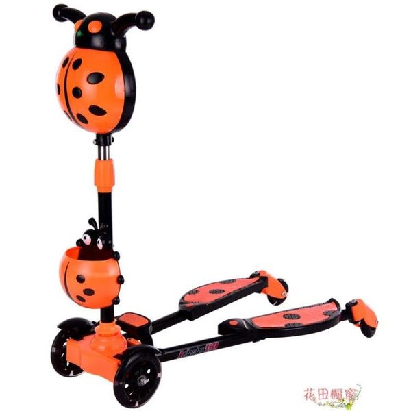 兒童剪刀車兒童滑板車寶寶小孩子蛙式四輪音樂閃光滑滑車2-3-6歲HTCC【購物節限時優惠】