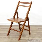 竹庭折疊餐椅 兒童餐椅便攜折疊椅 客廳休閑椅靠背椅竹椅子小椅子  居樂坊生活館YYJ
