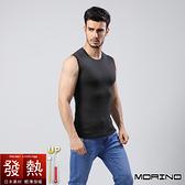 【MORINO摩力諾】男內衣 日本素材 發熱衣 無袖圓領衫 背心 灰色