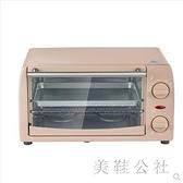220V烤箱家用烘焙小烤箱迷小型家用多功能全自動正品好電烤箱迷你CC2772『美鞋公社』