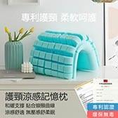 乳膠枕/記憶枕/纖維棉枕各類枕頭69折$179起