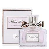 岡山戀香水~Christian Dior 迪奧 Miss Dior 花漾迪奧淡香水30ml~優惠價:1750元