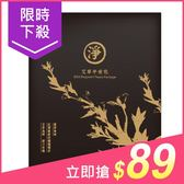 YUAN 阿原肥皂 艾草平安包(15g)【小三美日】$99
