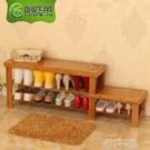換鞋凳式鞋櫃可坐穿鞋凳實木儲物凳收納現代簡約換鞋登小凳子矮凳 依凡卡時尚
