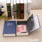 保險箱家用新款小型防盜保險柜3c機械鎖密碼盒迷你床頭夾萬保管箱 ATF 618促銷