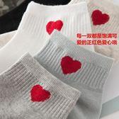純棉中筒短襪日系低筒四季短筒愛心棉襪