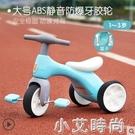兒童三輪車腳踏車1-2-3歲小孩寶寶單車男女孩幼童自行車輕便童車 NMS小艾新品