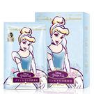 【買一送一】SEXYLOOK 極美肌彈潤黑面膜-仙杜瑞拉款4片/盒《Belle倍莉小舖》