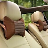 汽車頭枕車用靠枕車載護頸枕頭