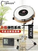 啞鼓套裝節拍器啞鼓墊12寸初學者入門打擊板架子鼓練習亞鼓 YYJ 快速出貨