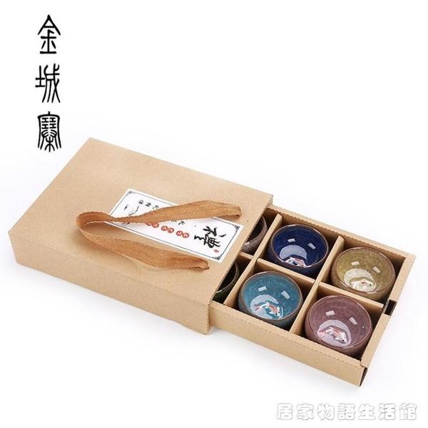 陶瓷功夫茶具紫砂8彩冰裂釉紋小魚子茶杯茶碗日式品茗禮6只盒套裝  HM 居家物語