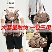 雙肩包男背包旅行行李袋戶外登山