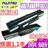 FUJITSU 電池(原廠)-富士 電池- P8110,LH700,E8310,P770,P771,SH560,SH760,FPCBP219,FMVNBP177