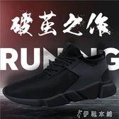 登山鞋 男鞋子低筒帆布鞋百搭布鞋休閒男士戶外鞋登山鞋跑步鞋 伊鞋本鋪