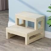 實木家用梯凳二步階梯腳踏登高梯兩用增高爬梯木梯子可定制YJJ 歌莉婭