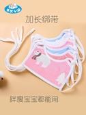寶寶圍嘴口水兜防水純棉新生嬰兒口水巾圍兜防吐奶圍脖吃飯背心式