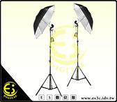 ES數位 攝影棚套裝 雙傘型雙燈組 E27燈頭 2米燈架 33吋反射傘 或 透射傘 網拍服飾 人像攝影