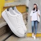 小白鞋女秋季新款韓版百搭平底板鞋休閒潮鞋學生女鞋透氣白鞋