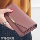 女士錢包女長款日韓個性簡約磨砂拼接折疊錢夾 交換禮物