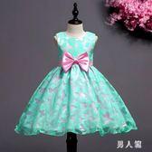 女童禮服夏季兒童公主裙禮服蓬蓬新款裙子 FR5688『男人範』